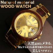 天然素材 木製腕時計 日付カレンダー   WDW008-01 メンズ腕時計