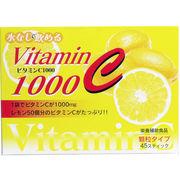 ビタミンC1000 顆粒タイプ 45スティック