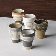 土物フリーカップ5P