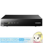 GV-NTX2 アイ・オー・データ 地上・BS・110度CSデジタル放送対応録画テレビチューナー テレキング
