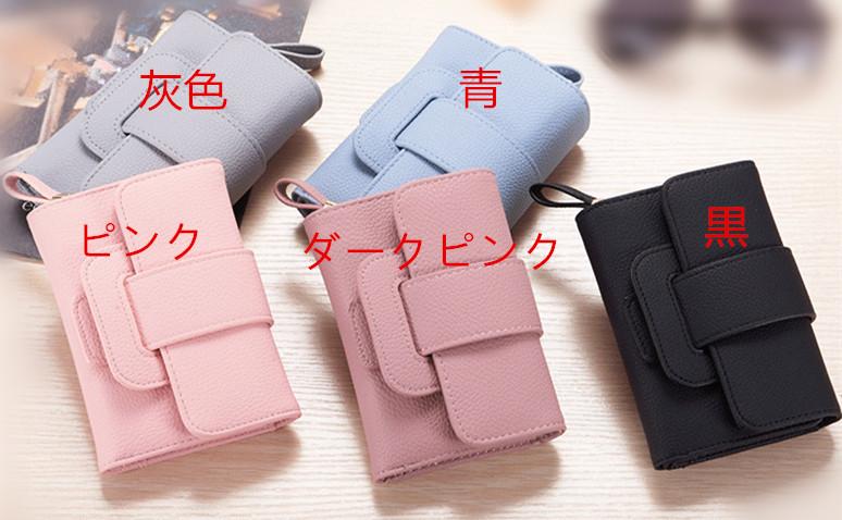 三つ折り財布 コンパクト ミニ財布 カード収納付き 小銭入れ付き 女性用 プレゼント