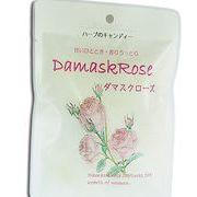 オリジナルハーブキャンディー 各種(ブルガリアローズなど)