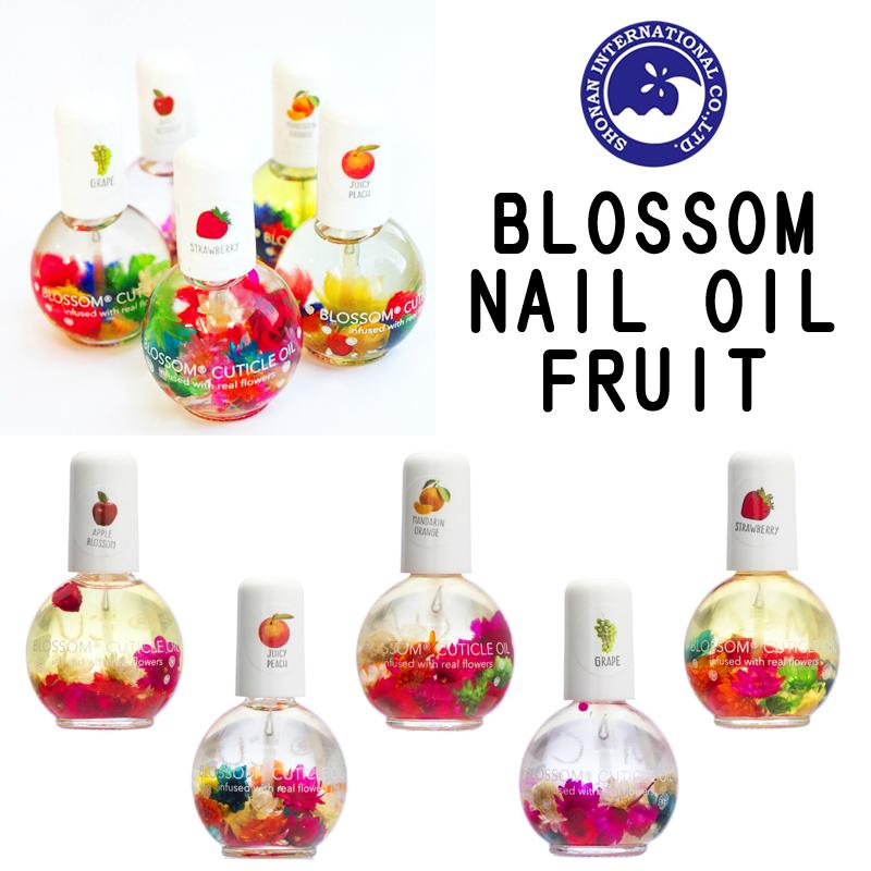 ■湘南インターナショナル■■2017AW 新作■ BLOSSOM NAIL OIL FRUIT