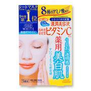 クリアターン ホワイトマスク (ビタミンC)5回分