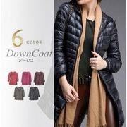ダウンコート レディース ロング丈 ミディアム 大きいサイズあり 6色 冬 防寒 ジャケット 軽量