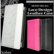 <スマホ>MONO MO-01J用 レースデザインレザーケース