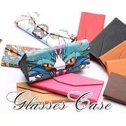 BLHW155143◆5000以上【送料無料】◆大事なメガネを守る!眼鏡ケース・メガネケース
