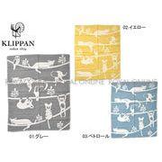 【クリッパン】 2613 KLIPPAN シュニール コットン ミニブランケット シエスタ 全3色 メンズ レディース