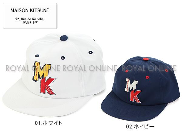 S) 【メゾン キツネ】 FW17U821 帽子 ベースボールキャップ MKカレッジ 全2色 メンズ レディース
