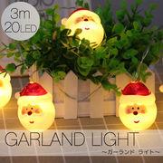 ガーランド ライト 電池 電球色 3m サンタ
