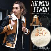 【improves】フェイクムートンB-3ジャケット