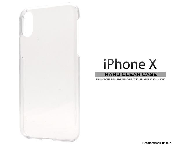 ロングセラー アイフォンX スマホケース iPhoneX ケース ハンドメイド 素材 ノベルティ 印刷 おすすめ 人気