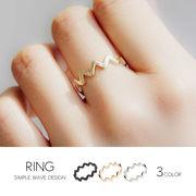 【即納】【リング】全3色!!シンプルウェーブデザインリング指輪[kgd1229]
