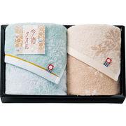 今治製タオル しまなみ匠の彩 フェイスタオル&ウォッシュタオル B3060069