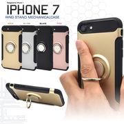 <アイフォン7用>iPhone 7用スマホリングホルダー付きケース