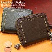 【直送可】【画像使用可】   [Relife] ステッチデザイン牛革二つ折り財布 (W-337)