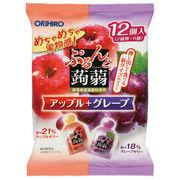ぷるんと蒟蒻ゼリーパウチ アップル+グレープ