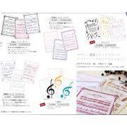 NAKNO クリアファイルA4 3枚セット 5種類