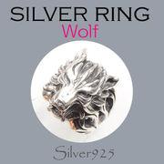 リング-10 / 1-2328 ◆ Silver925 シルバー リング  大きいサイズ ウルフ(狼)