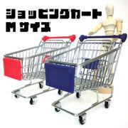 ☆ミニチュア ショッピングカート 【 RD/BL 】