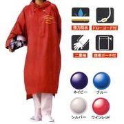 強力防水レインパーカー フリーサイズ カラーいろいろ 男女兼用