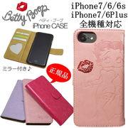 iPhone8/7/6/6s iPhone6/7/8Plus 全機種対応 正規品 ベティちゃん ミラー付 手帳型 iphone スマホケース