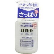 UNO(ウーノ) スキンケアタンク(さっぱり) 保湿液 160mL
