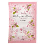 入浴剤 リッチバスパウダー・桜の香り /日本製