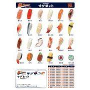 「和物」鮨Japan マグネット