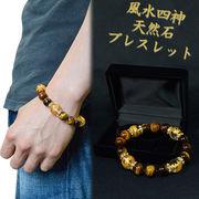風水四神が付いてこの価格! タイガーアイ 天然石 パワーブレスレット パワーストーンブレス 天然石ブレス
