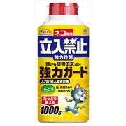 ネコ専用立入禁止強力粒剤1000G 【 アース製薬 】 【 園芸用品・忌避剤 】