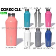 S) 【コークシクル】 2009 水筒 キャンティーン 9oz 270ml タンブラー 魔法瓶 全7色