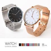 【現品限り】【小物】全8タイプ!クラシカルデザインウォッチ腕時計[wat5029]