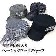 【2018SS新作】サイド刺繍入り ワークキャップ