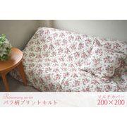 【カバー】 ラグ マルチカバー 敷物 カバー バラ バラ柄 キルト オリジナル 200×200