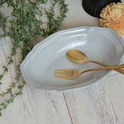 ボン・アンティーク 24.5cm楕円カレー&パスタ皿[美濃焼]