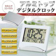 カレンダー/誕生日タイマー/温度計/スリム設計/インテリア時計/アルミ製/アルミトップ デジタルクロック