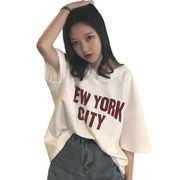 春 女性服 韓国風 ルース 風 襟 シンプル レターズ プリント 何でも似合う 半袖Tシ