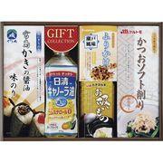 日清&和風食品ギフト YN-25S