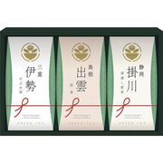 茶の国めぐり 茶水詮緑茶ティーバッグ詰合せ TB-15