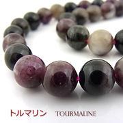 トルマリンMIX【丸玉】8mm【天然石ビーズ・パワーストーン・1連販売・ネコポス配送可】