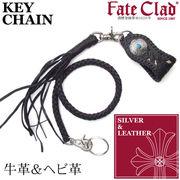FateClad COW ウォレットロープ(パイソンレイヤードタイプ)