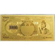 24K 純金箔 聖徳太子 旧1万円札 開運 風水 金運  アウトレット