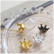 ガラスドームキャップ ミルククラウン型【Sサイズ】 //Craft Tamago オリジナル//