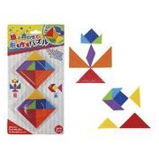 組み合わせて形を作るパズル 7733