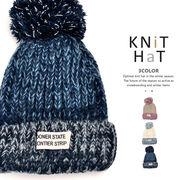▼MAGGIO▼【ナチュラル可愛い】 冬のあったかお供に、心地よいフィット感 ♪ ラベル付ぼんぼんニット帽