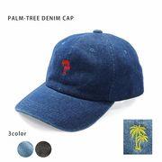 キャップ 帽子 メンズ レディース デニム ウォッシュ加工 大きい ベースボールキャップ ヤシの木 刺繍 Keys