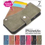 <6/6s用>背面にスライドカードポケット搭載!iPhone6/6s用スライドカードポケットソフトレザーケース