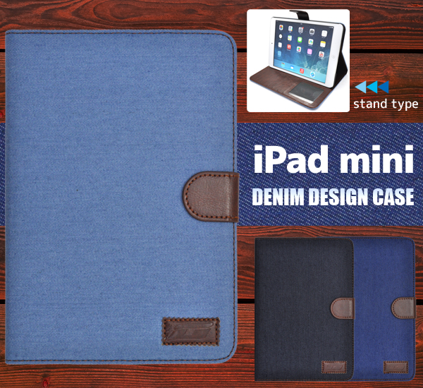 <タブレット用品>スタイリッシュなデニム柄!iPad mini Retin/iPad mini2・3専用デニムデザインケース!