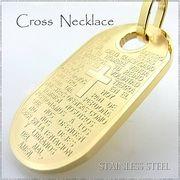 ステンレス ネックレス クロス 十字架 プレート ゴールド レディース メンズ アクセサリー